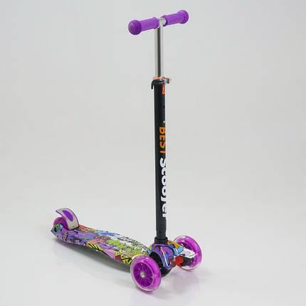Детский трехколесный самокат Scooter Maxi Print. Сиреневый. Колеса светятся. , фото 2
