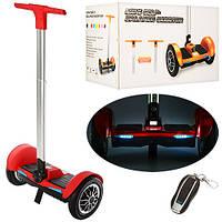Сигвей Mini Self Balance Scooter, матовая покраска, красный