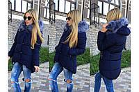Женская куртка удлиненная Чернобурка  2 цвета Батал +++