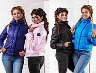 """Женская куртка """" Philipp Plein """" весна/осень  4 цвета, фото 1"""
