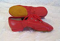 Джазовки кожаные детские красные размер 31