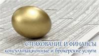 ФЛП Юлия Фишер, финансовый брокер, Днепропетровск