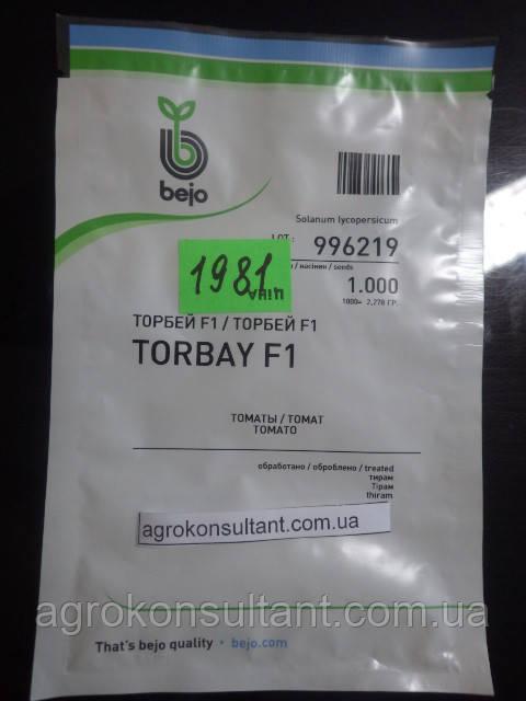 Семена томата Торбей F1 (Бейо / Bejo) 1000 сем — средне-ранний (70-75 дней), розовый, детерминантный, круглый