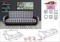 Диван книжка Ника Диван раскладной диван, мебель диваны, мягкая мебель, диван в гостиную