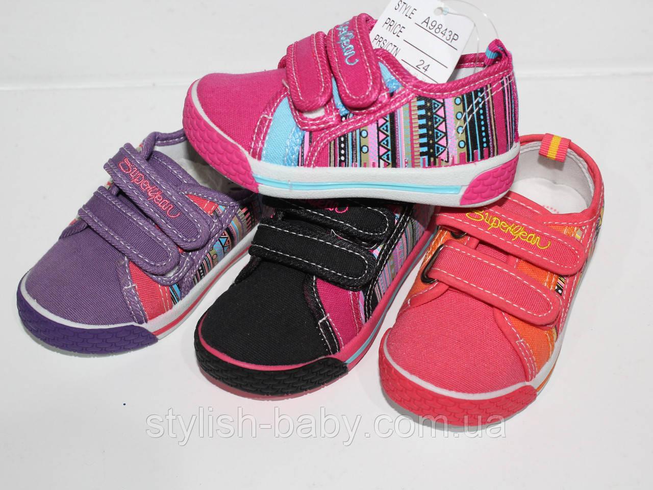 cf02c6a13 Детская обувь оптом. Детские кеды бренда Super Gear для девочек (рр. с 20  по 25), цена 82 грн., купить в Одессе — Prom.ua (ID#468063956)