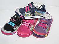 Детская обувь оптом. Детские кеды бренда Super Gear для девочек (рр. с 20 8d4ef694456