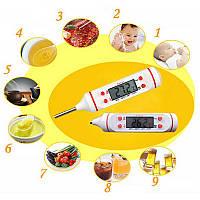 Погружной цифровой кухонный термометр TP-101 - щуп-игла  для гриля, жидкости и тд