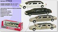 Коллекционная Модель-Lincoln Town Car Stretch Limousine 1999, инерционная, открываются двери, Kinsmart KT7001W