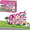 Конструктор Розовая мечта Загородный дом