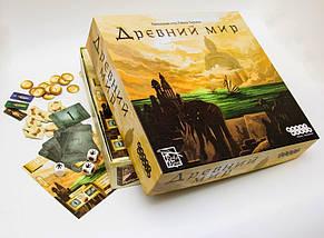 Настольная игра Древний Мир, фото 3