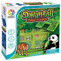 Настольная игра Smart Games Джунгли Прячь и ищи (SG 105 UKR)