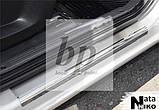 Защитные хром накладки на пороги Ford Connect II (Форд коннект 2013+), фото 3