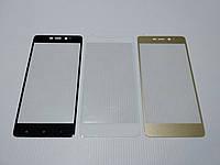 Оригинальное защитное стекло для Xiaomi Redmi 4 Prime, 4 Pro (полноразмерное)