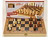 Набор 3 в 1 (шахматы, нарды и шашки)