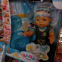 Детский пупсик Беби берн 46