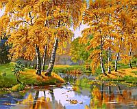 Картини по номерах 50×65 см. Осенний день Художник Виктор Цыганов, фото 1