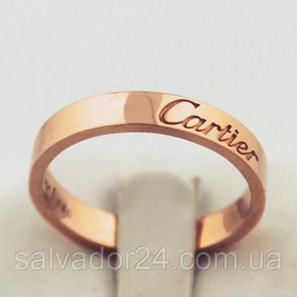 Обручальное кольцо Cartier (реплика) 18К позолота, 17 размер
