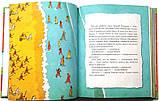 Ісус на сторінках Біблії. Дитяча Біблія з ілюстраціями Джаґо, фото 7