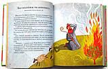 Ісус на сторінках Біблії. Дитяча Біблія з ілюстраціями Джаґо, фото 8