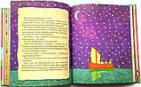 Ісус на сторінках Біблії. Дитяча Біблія з ілюстраціями Джаґо, фото 10