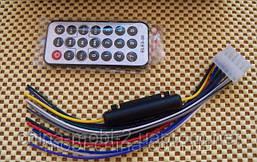 Автомагнитола STC-7002u без дисковая, mp3/sd/usb, фото 3