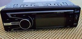 Автомагнитола STC-7002u без дисковая, mp3/sd/usb, фото 2