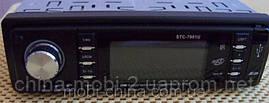 Автомагнитола STC - 7001U без cd,  mp3 /sd /usb, фото 3