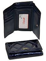 Большой женский кошелек Cossroll. Лаковые кошельки женские. Четыре цвета. Синий