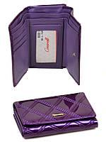 Большой женский кошелек Cossroll. Лаковые кошельки женские. Четыре цвета. Фиолетовый