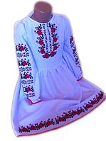"""Вишите плаття для дівчинки """"Марджіл"""" (Вышитое платье для девочки """"Марджил"""") DT-0009"""