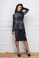 Платье со съемной баской серый бархат 11970