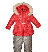 Зимний детский комбинезон для девочки 0420