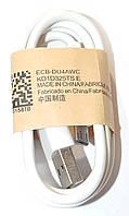 Кабель USB White