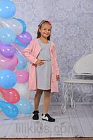 """Платье с кардиганом """"Валенсия"""" до 134 см Венгерский трикотаж Lili Kids"""