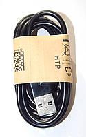 Кабель USB Black