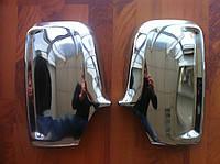 Накладки на зеркала (нерж.) Mercedes Sprinter w906