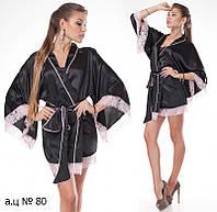 Красивый женский халат с вставками гепюра, цвет черный