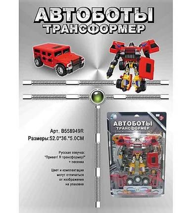 """Трансформер TG 558949R/2498, """"Автобот"""", 2 цвета, музыка, русский чип, на батарейках. , фото 2"""