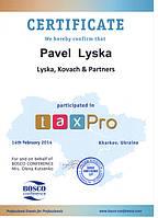 Сертификат об участии адвоката Павла Лыски в Международной конференции TaxPro