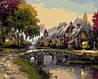 Картины раскраски по номерам 40×50 см. Каменный мост Художник Томас Кинкейд