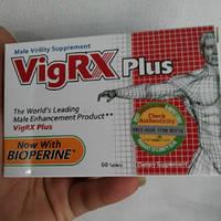 Настоящий с кодом VigRX Plus  (100% Оригинал США)