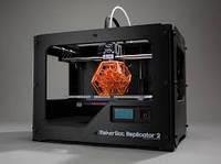 Друк на 3D принтер