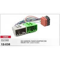 ISO переходник CARAV 12-038