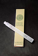 Мини парфюм Versace Eros Pour Femme в ручке 10 ml
