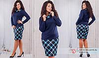Удобный женский повседневный юбочный костюм большого размера темно-синий юбка в ментоловую клетку