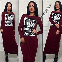 Платье длины макси Микки 0576 (127)