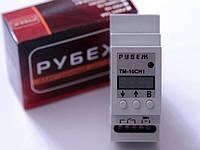 Таймер суточный-недельный цифровой, таймер реального времени, таймер включения выключения РУБЕЖ ТМ-16СН1