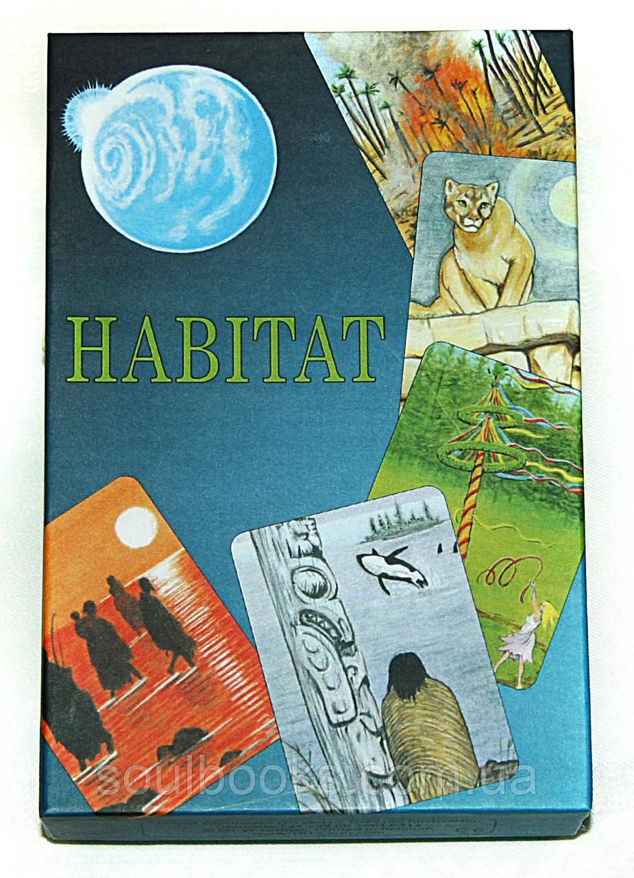 Habitat (Хабитат) - Метафорические ассоциативные карты