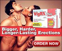 Внимание!!! Настоящий VigRX Plus (100% Оригинал США)