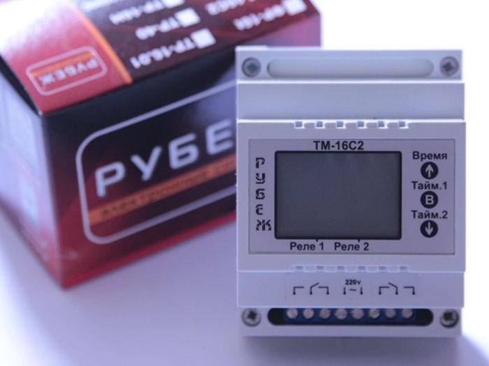 Программируемый суточный таймер двухканальный на DIN-рейку РУБЕЖ ТМ-16С2